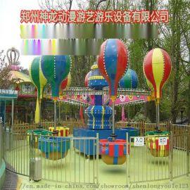 桑巴气球、大型游乐设备、游乐设备厂家