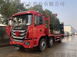 新款江淮K5小三軸平板運輸車