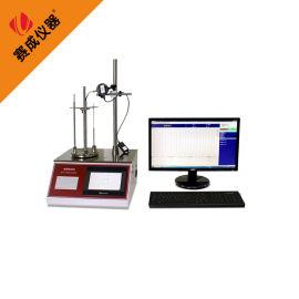 管制瓶数显壁厚底厚测试仪 玻璃瓶壁厚底厚测量仪