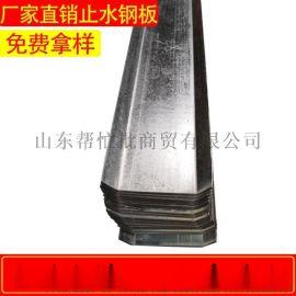山东止水钢板厂家国标冷热镀锌Q235300*3