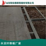 浙江寧波25mmloft閣樓板-歐拉德水泥纖維板
