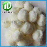 油水分离用纤维球滤料含油污水处理滤料硝化毛球