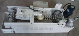 适用于机床冷却液过滤的小型纸带式过滤机