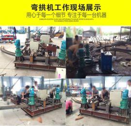 重庆梁平全自动工字钢弯曲机/数控冷弯机厂商出售