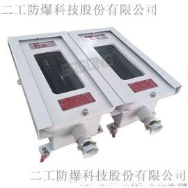 独立警戒型防爆激光对射探测器-厂家定制罩壳