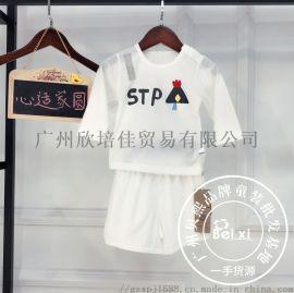 心適家園初生嬰兒套裝純棉貝熙品牌折扣