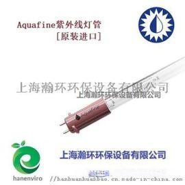 Aquafine 17998LM 灯管