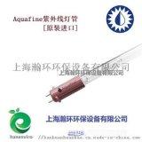 Aquafine 17998LM 燈管