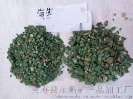 永顺4-6 6-9毫米海蓝机制石子供应报价