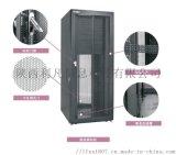 日海 SRC系列服务器机柜