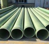 玻璃钢管道厂家生产输水管道无毒害