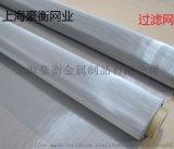 304不锈钢过滤网-密纹网-不锈钢网片