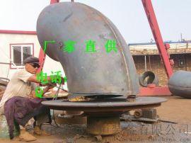 大型Q245B大口径平焊弯头推制20#大无缝弯头
