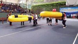 广东各个单位专用趣味运动会道具超级好玩
