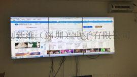青海55寸0.88mm液晶拼接大屏生产商