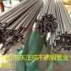 小口径不锈钢毛细管,304不锈钢毛细管