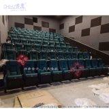 现代布艺影院座椅,影视厅连排椅,VIP组合沙发厂家