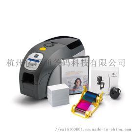 Zebra斑马 ZXP3C彩色证卡打印机