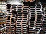 歐標槽鋼 UPN規格表 S355NL槽鋼