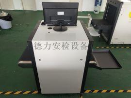 X光通道式安检机5030