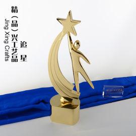 精兴工艺品 奖杯奖牌定做 颁奖奖杯纪念奖杯