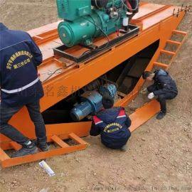 混凝土防渗排水沟渠道衬砌机 水渠修筑设备