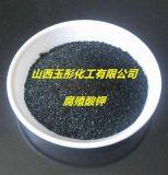 腐殖酸鉀基肥追肥根施葉面衝施肥增重增甜