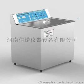三槽超声波清洗机,双槽超声波清洗机