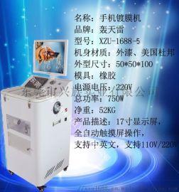 多功能纳米镀膜机 实力厂家全国招商