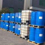廠家直供苯乙烯工業級 180公斤起訂 量大優惠