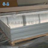 永昌鋁業1.0厚鋁板,可定製各種規格