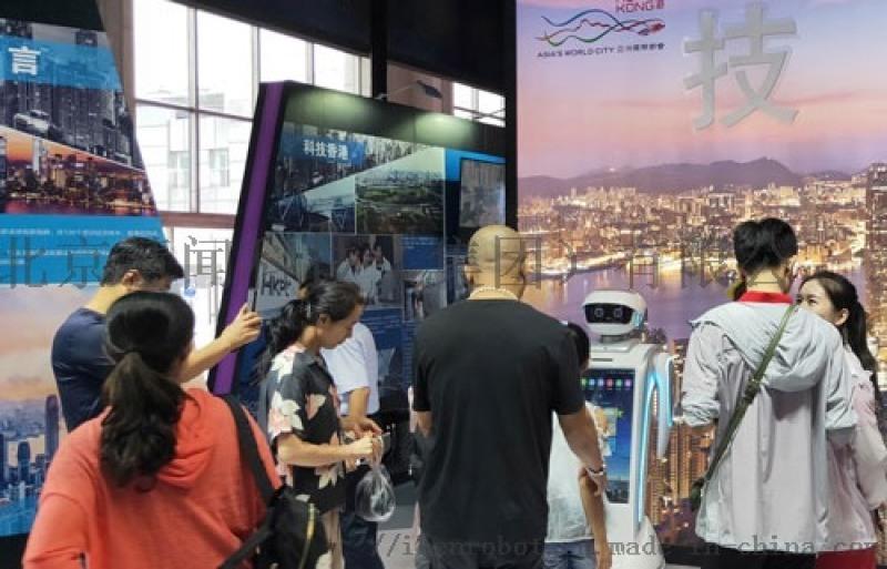 展厅服务机器人的效果简介? 小笨智能展馆机器人