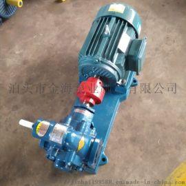 厂家直销KCB柴油泵食品机械泵导热油泵