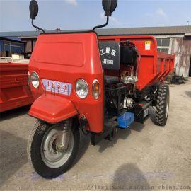 莱州中嘉小型矿用柴油三轮车 来单定制工程三轮车