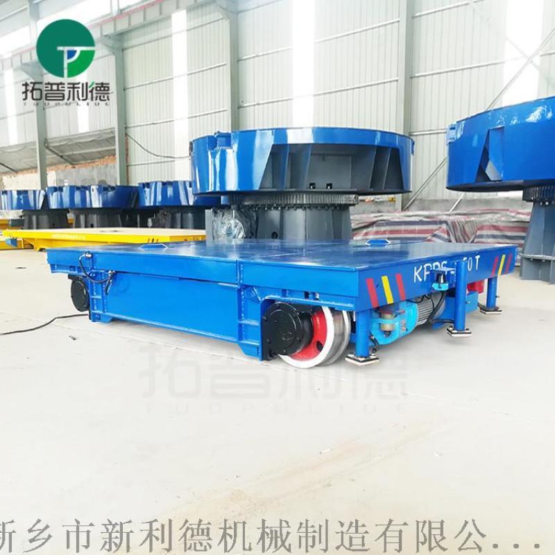 钢卷铝板升降轨道过跨平板车 新利德机械2020定制