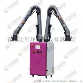 焊接烟雾净化器移动式焊烟净化器电焊烟尘净化器