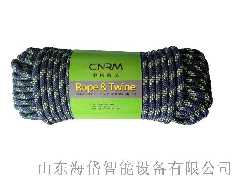 厂家直销出口涤纶塑料编织绳