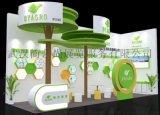 武汉展会搭建、展台设计搭建公司 展览展示制作