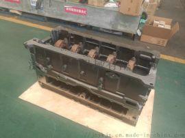 金泰SH46旋挖钻缸体 康明斯QSX15发动机