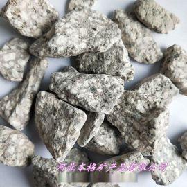 本格供应麦饭石滤料 麦饭石颗粒 中华麦饭石