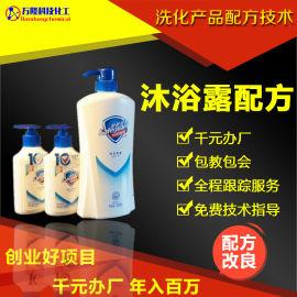 多芬沐浴露配方,生产沐浴液方法,滋养柔嫩沐浴乳技术