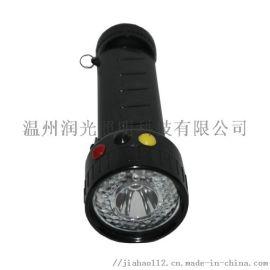 海洋王MSL4710多功能信号灯