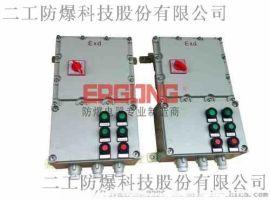 易燃易爆场所走电配线使用防爆接线箱配电箱