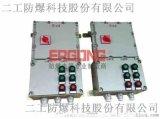 易燃易爆場所走電配線使用防爆接線箱配電箱