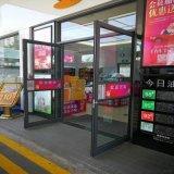 岳阳铝型材门,便利店铝型材门