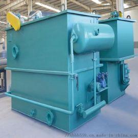 重庆溶气气浮机 平流气浮机厂价直销 星宝环保