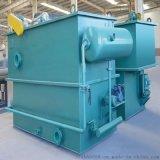 重慶溶氣氣浮機 平流氣浮機廠價直銷 星寶環保