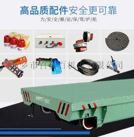 浙江10吨电动平车, 关于电瓶平板运输车运行要求