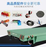 浙江10噸電動平車, 關於電瓶平板運輸車運行要求