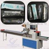 注射器包装机自动装袋注射器机械